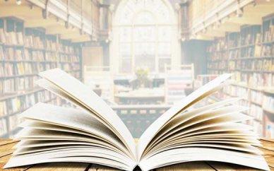 四川师范大学自考的本科有哪些用途?