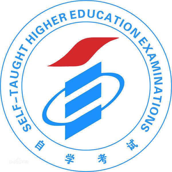 2021年四川师范大学自考本科的报名流程和考试时间