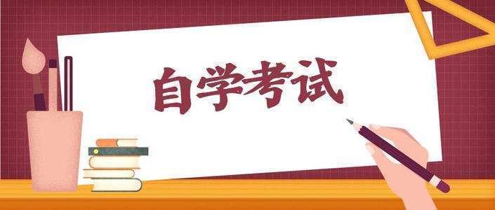 四川师范大学自考推荐哪些专业简单