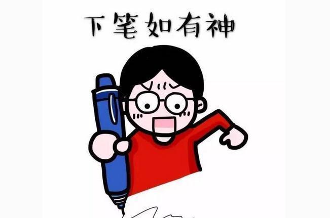 四川师范大学自考课程报考的五大技巧