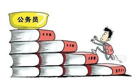 四川师范大学自考考公务员的专业推荐