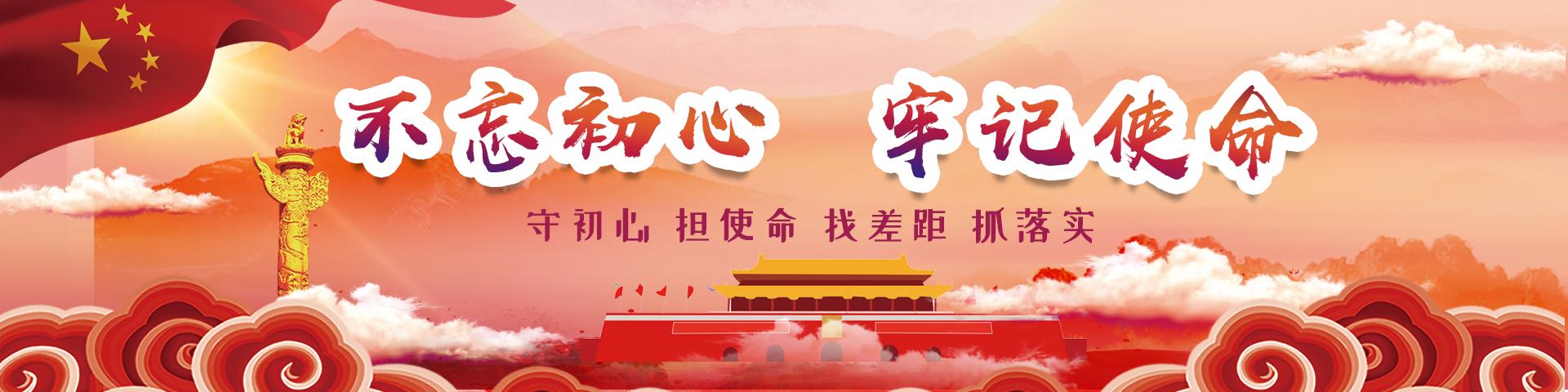 四川师范大学自考