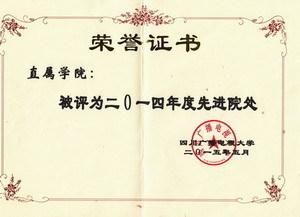关于四川师范师范大学自考的误区你知道吗