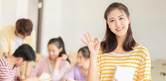 四川师范大学如何正确选择专业