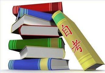 四川师范大学自考热门专业的就业分析