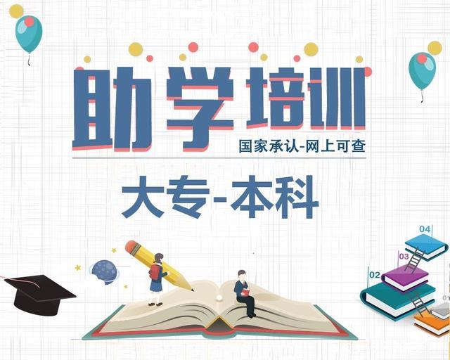 四川师范大学自考专业有哪些?如何报考?