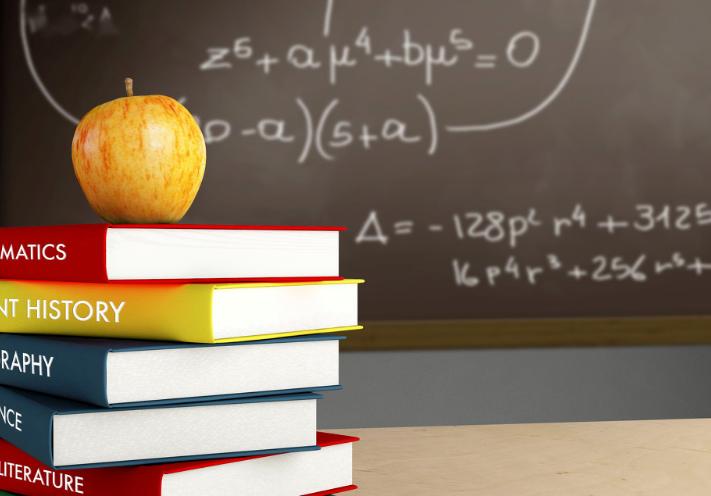 四川师范大学-关于受理2021年下半年自学考试课程免试和考籍更改申请的通告